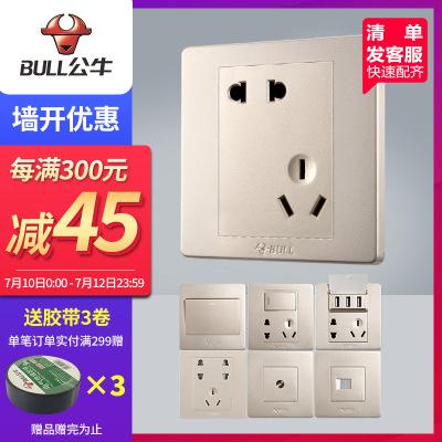 公牛BULL開關插座套裝86型墻壁電源插座二三插五孔插座面板單雙控多控開關G07香檳金
