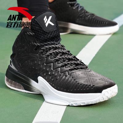 ANTA安踏男鞋篮球鞋2019冬季新款正品男子耐磨高帮球鞋战靴运动鞋篮球鞋11741105