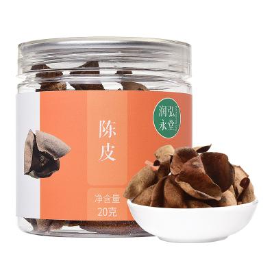 潤弘永堂(runhongyongtang)新會陳皮20g/罐 正宗新會 橘皮 老陳皮干茶
