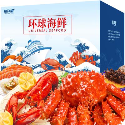 【禮券】遠洋港 環球海鮮禮盒大禮包2988型禮券禮品卡 團購年貨禮品