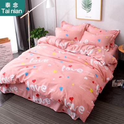 泰念Tai nian 家紡磨毛加厚四件套新款簡約印花4件套單雙人家紡床上用品宿舍學生被套床單1.5m1.8m床