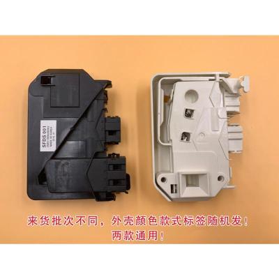 定做 適合美的滾筒洗衣機門鎖開關MG70-1203L(S) 60-1203E小天鵝