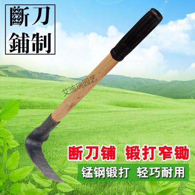 弹痕小锄头家用农具两用野菜锄头种菜挖土园林艺翻地除神器工具户外