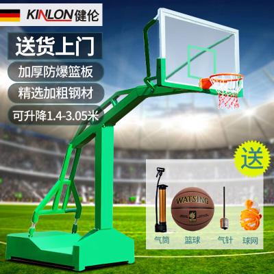 健倫 【送貨上門】籃球架 成人標準戶外 室外籃球架 移動籃球架 梯式凹箱籃球架 液壓籃球架
