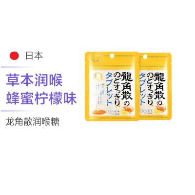 2件装|龙角散蜂蜜柠檬味含片新版增量装