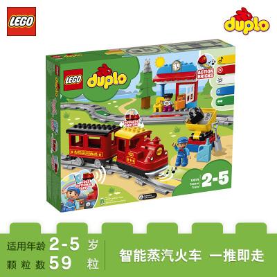 LEGO樂高 Duplo得寶系列 樂高 得寶 智能蒸汽火車10874 積木玩具