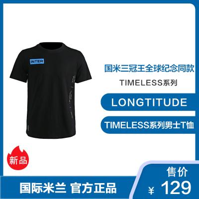 國際米蘭三冠王全球紀念同款TIMELESS系列男士T恤黑色(LONGTITUDE