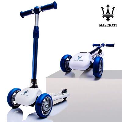 智乐堡玛莎拉蒂儿童滑板车1-3-6岁小孩溜溜车宝宝可折叠单脚踏板滑滑车摇摆车