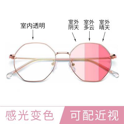 感光變色配近視眼鏡女有度數網紅大框眼鏡框防藍光防紫外線韓版潮H1101