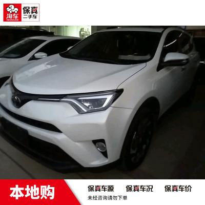 【訂金銷售】 豐田 RAV4榮放 2016款 2.5L 手自一體 四驅 尊貴版 國V 淘車二手車 南寧本地購
