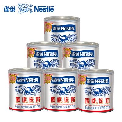 雀巢NESCAFE鷹嘜鷹嘜煉乳早餐伴侶咖啡輔料甜點烘焙原料罐裝350g*6罐