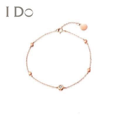 I Do Round系列 18K金鉆石手鏈女珠寶飾品官方正品ido