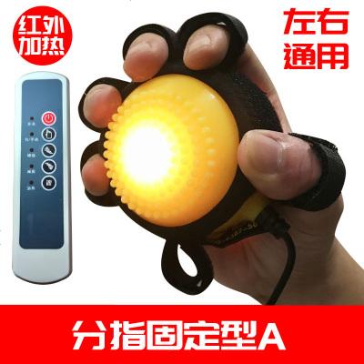 電動康復按摩球A(分指型)指康復訓練器電動按摩康復器材握力球肌肉握力指力鍛煉康復分指定制