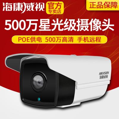 海康威視500萬監控設備套裝2路網絡高清星光級POE家用夜視器 含1T硬盤