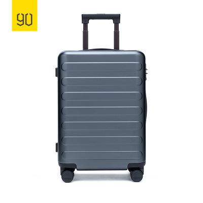 90分商旅兩用旅行箱靜音萬向輪商務登機行李箱子 男女密碼拉桿箱 24寸 鈦金灰