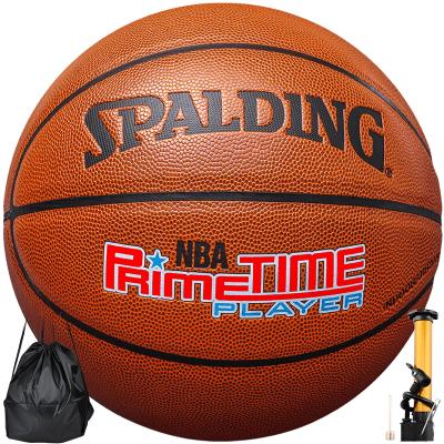 Spalding斯伯丁篮球NBA街头系列PU材质室内外通用7号蓝球掌控比赛用球