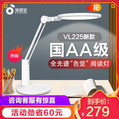 孩视宝 国AA级无蓝光伤害LED读写护眼台灯18W大面光源触控调节台灯学生儿童 10W以上自然光(3300-5000K)