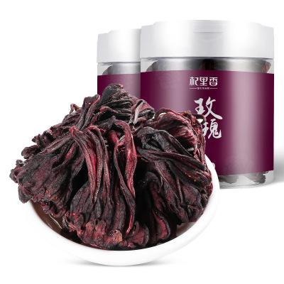 杞里香(QiLiXiang)玫瑰茄茶罐裝40g 玫瑰茄 花型飽滿洛神花 洛神花多酚飲 洛神花茶 洛神果 云南地道