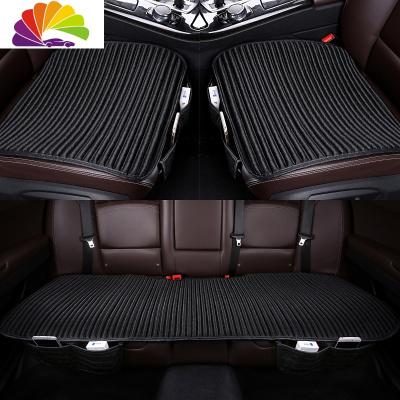 哈佛M6 H6運動版H2 f7 h7 汽車坐墊四季通用亞麻夏季蕎麥殼座墊 黑色三件套舒適主義