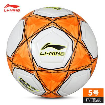 李寧LI-NING 新款成人兒童5號訓練足球 正規11人比賽用球 PVC 橡膠 其他 PU 手縫足球 毛重0.75KG