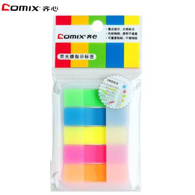 齐心(comix)D6017 荧光标签5包 44*12mm便签条 便利贴 便条纸 办公用品