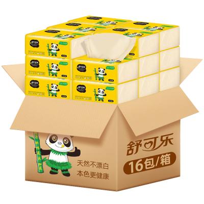 規格【本色抽紙一箱 40包 】整箱40包抽紙家用辦公室實惠裝衛生間辦公室適用抽紙紙巾