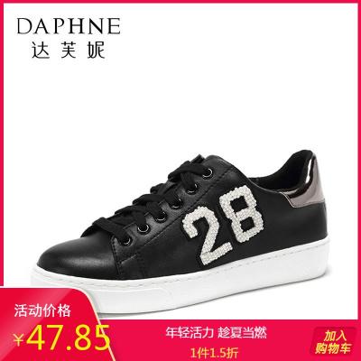Daphne/達芙妮專柜正品 春季新款板鞋低幫深口單鞋圓頭小白鞋女