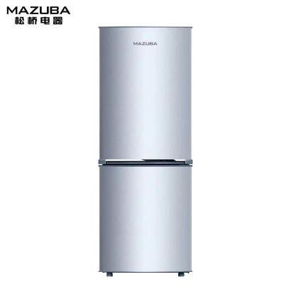 松橋(MAZUBA) BCD-185MLPB 185升 雙門冰箱 兩門小型直冷電冰箱 家用租房 冷凍冷藏靜音節能(銀色)