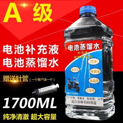 蒸餾水汽車電動車叉車電瓶補充液蓄電池保養用蒸餾水修復活性增容