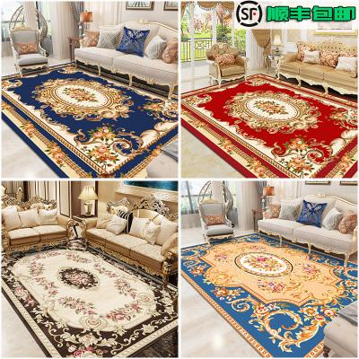 宜嘉禾歐式地毯客廳沙發茶幾墊書房飄窗臥室床頭床邊毯現代簡約家用滿鋪加厚長方形防滑地毯茶幾毯