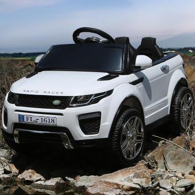 儿童电动车双人四轮遥控汽车可坐男女小孩摇摆童车宝宝玩具车可坐人玩具童车