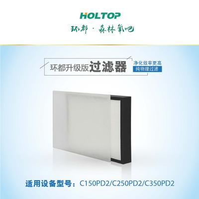 环都拓普(HOLTOP)C350PD2新风PM2.5