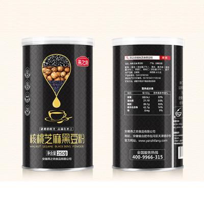 燕之坊核桃芝麻黑豆粉250g*2罐裝 五谷雜糧代餐粉 飽腹代餐