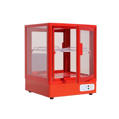 米沙熊SM-58 饮料加热柜 超市热饮展示柜 牛奶咖啡保温柜 加热箱暖柜 前后开门 机械温控(红色)