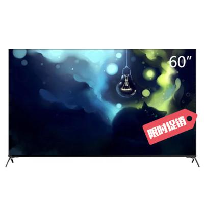【99新】長虹(CHANGHONG) 60Q3RS 60英寸 輕薄航鋁合金材質 智能電視(銀灰)