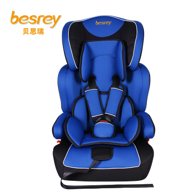 德國besrey兒童安全座椅9個月-12歲 汽車安全座椅可配isofix接口 BY1571 藍黑色