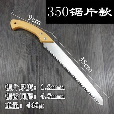 新款線鋸木工萬用鋼鋸手工電動鋸子閃電客家用小型手持切割線鋸 350木柄鋸