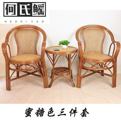 真藤藤椅腾椅子茶几组合三件套单人休闲靠背阳台桌椅家用编织