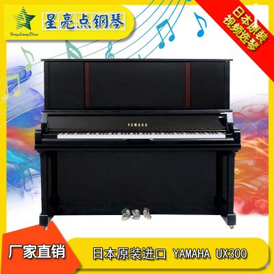 【雅馬哈/YAMAHA】 UX300 日本原裝進口二手鋼琴