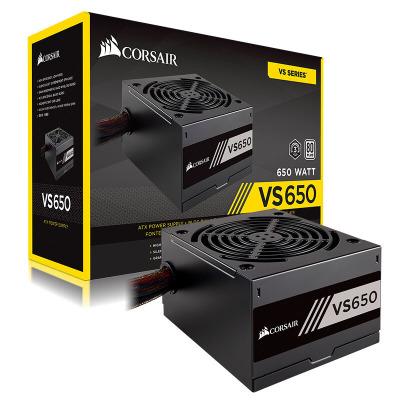 美商海盗船(USCORSAIR)VS650额定650W VS650 电源80PL ATX电源台式电脑电源80PLUS认证