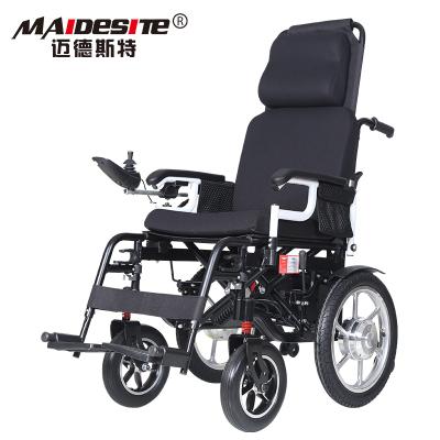 迈德斯特(MAIDESITE)806-20AH锂电后控 老年人残疾人折叠轻便 锂电池充电代步车 手动电动切换助行车