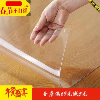 无味磨砂桌布防水防油防烫免洗pvc透明茶几垫软塑料玻璃餐桌垫厚