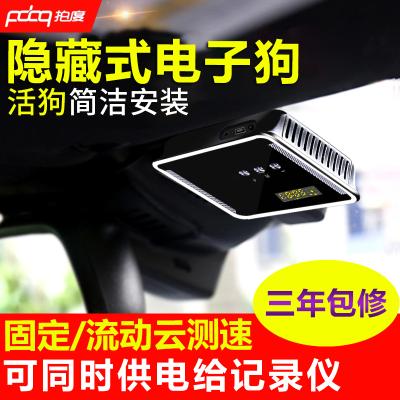拍度ETC新款電子狗測速安全預警儀一鍵升級電子狗汽車雷達自動升級 ETC云狗