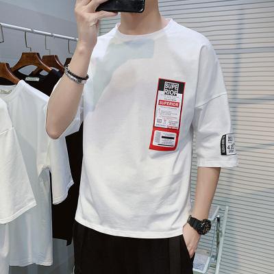 波斯萊【2件7折】夏季男士T恤男潮流經典純色短袖男裝2020新款時尚打底衫青少年開學季綿柔上衣D