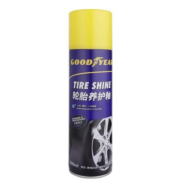 固特异 Goodyear 轮胎养护釉 500ml