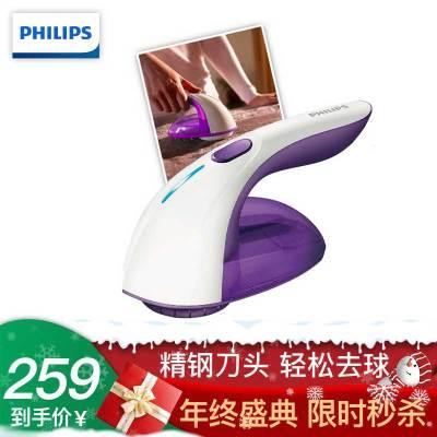 飞利浦(Philips) 毛球修剪器 去球器剃毛球器衣服去除剪毛器 淡紫GC029/38-充电式带3档调节盖 紫色