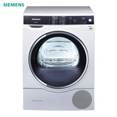 西门子(SIEMENS) XQG90-WT47U6H00W 9公斤 家居互联 自洁冷凝系统 自在随心更轻松烘干机(白色)