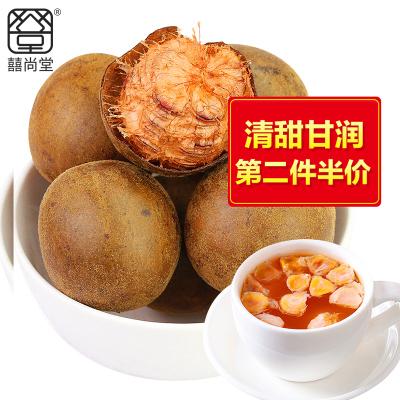 【第2件半价】囍尚堂 罗汉果6个装 中大果干广西桂林永福罗汉果特产咽清润喉花茶