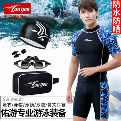游泳褲男五分速干男士泳衣男款套裝浮潛沖浪潛水服泡溫泉游泳裝備