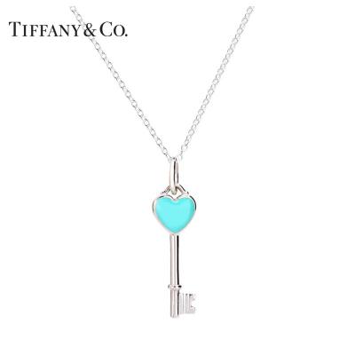 蒂芙尼(Tiffany )新款时尚女士创意双爱心吊坠项链情人节礼物 银色23148242